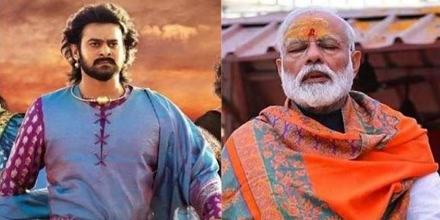 Happy Birthday PM Narendra Modi: पीएम मोदी के जन्मदिन पर प्रभास करेंगे ये 'बाहुबली' काम!