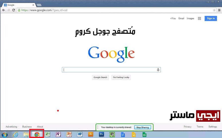 مميزات متصفح جوجل كروم