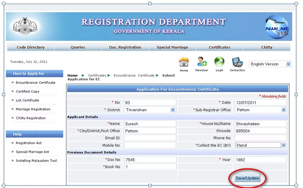 Application form for Encumbrance Certificate