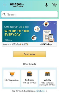 Amazon Daily send money offer