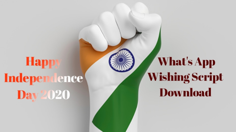 Independence Day WhatsApp Wishing Script Free Download 2020
