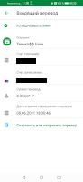 сбербанк партнер МММ Мавроди 2021