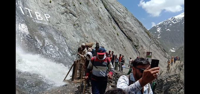 Amarnath Yatra: Over one lakh 21 thousand pay obeisance at Shivling