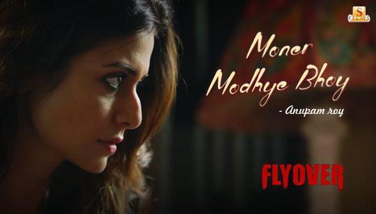 Moner Modhye Bhoy Lyrics by Anupam Roy from Flyover