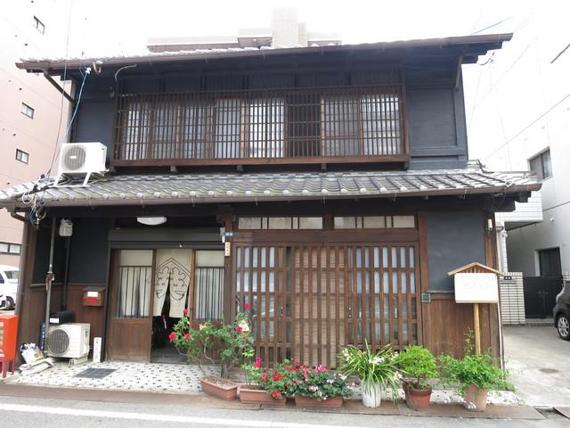 Traditionelle Japanische Häuser los gehts industriemetropole nagoya wo feines porzellan