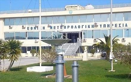 Συνεργασία ΕΜΥ με Κύπρο και Ισραήλ- Θα «βαφτίζει» τα ισχυρά φαινόμενα στην ανατολική Μεσόγειο