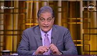 برنامج مساء dmc حلقة الثلاثاء 4-7-2017 مع أسامه كمال