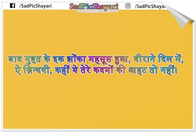 two line intezaar shayari