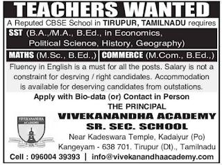 Tirupur, Vivekanandha Academy Sr Sec School Teacher Faculty Recruitment 2020