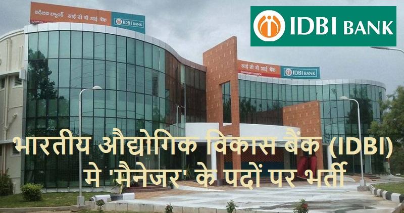 IDBI Bank jobs 2019