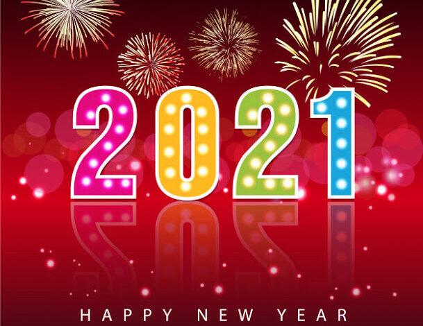 أجمل رسائل ومسجات تهنئه رأس السنة 2021   أجمل صور رومانسية تهنئه رأس السنة 2021