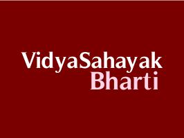 BREAKING NEWS :- VISYASAHAYAK BHARTI 1 TO 5 :- VAYAMARYADA OFFICIAL PARIPATRA  & IMP INSTRUCTION  DECLARED