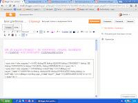 На рисунке показано, как написать текст в виде Html кода