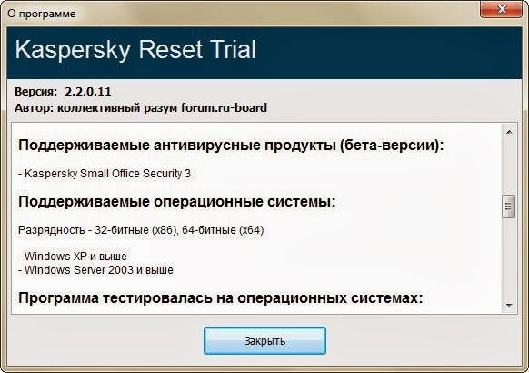 Trial Reset