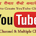 YouTube Chanel kese create kre