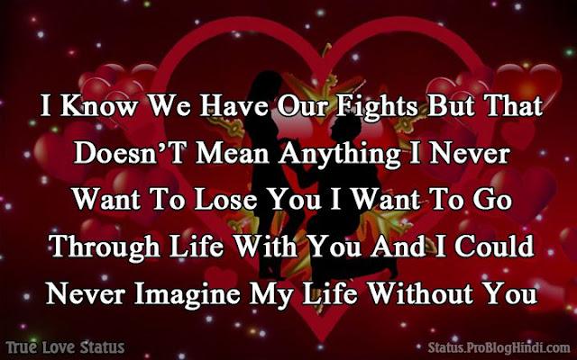 true love status for fb
