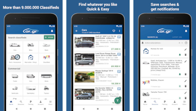 Car.gr: Η μεγαλύτερη ελληνική σελίδα αγοραπωλησίας αυτοκινήτων απέκτησε δωρεάν εφαρμογή