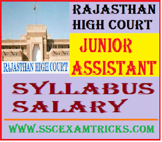 Rajasthan High Court Junior Assistant Syllabus / Salary