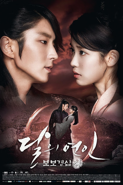 MOON LOVERS : SCARLET HEART RYEO - LEE JOON-GI, IU