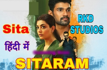 Sitaram (Sita) Hindi Dubbed Full Movie