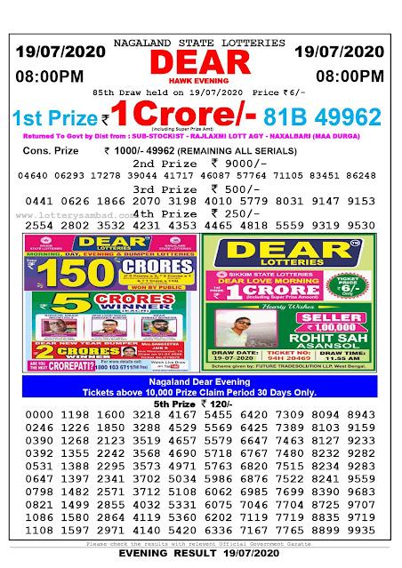 Lottery Sambad 19-07-2020 Nagaland State Lottery Result 08.00 PM