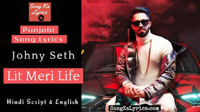 lit-meri-life-lyrics-johny-seth