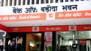 bank-of-baroda-branch-close-or-transfer