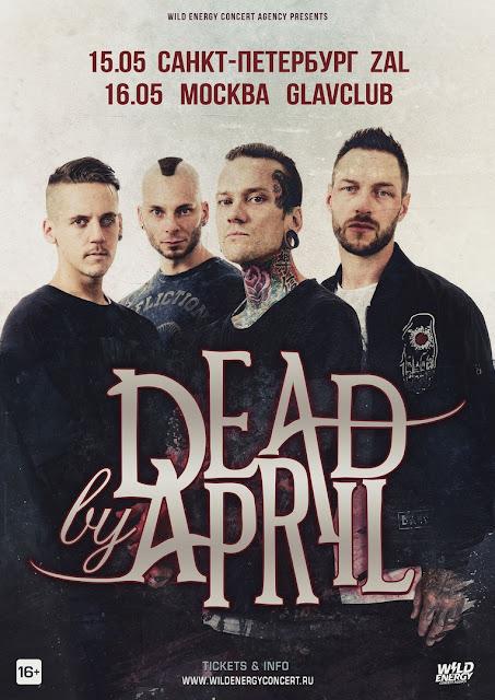 Dead by April в России