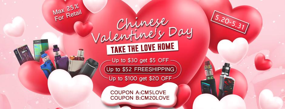 Chinese Valentine Sale at cloumix.com