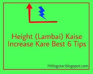 How Grow Your Height In Hindi