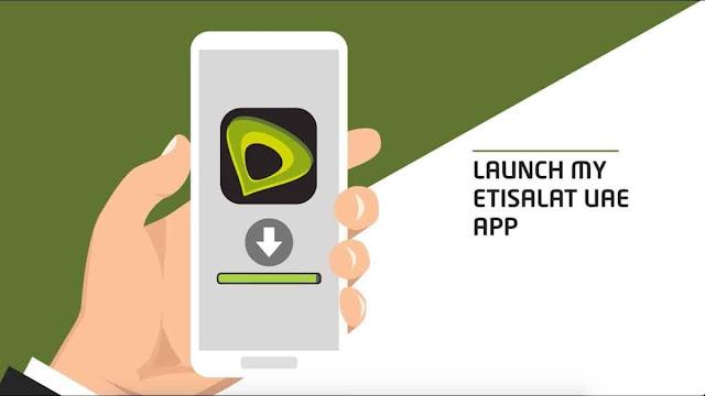 تحميل برنامج ماي اتصالات My Etisalat 2020 مجانا