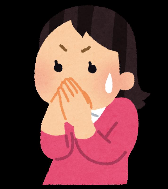 息をのむ」を英語で言うと? 話せる英語習得への道 改