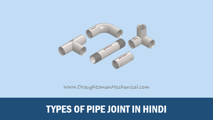 types-of-pipe-joints-in-engineering-driwing-in-hindi