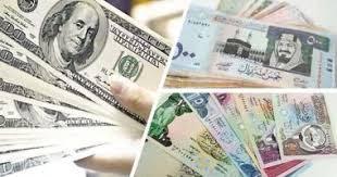 أسعار العملات مقابل الريال اليوم الجمعة 22 مايو 2020