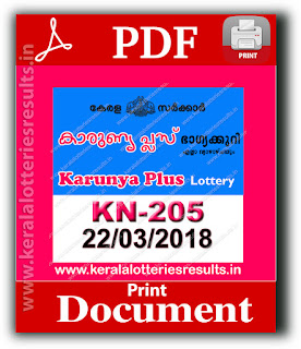 "KeralaLotteriesResults.in, ""kerala lottery result 22 3 2018 Karunya plus KN 205"", karunya plus today result : 22-3-2018 Karunya plus lottery KN-205, kerala lottery result 22-03-2018, karunya plus lottery results, kerala lottery result today karunya plus, karunya plus lottery result, kerala lottery result karunya plus today, kerala lottery karunya plus today result, karunya plus kerala lottery result, karunya plus lottery kn.205 results 22-3-2018, karunya plus lottery kn 205, live karunya plus lottery kn-205, karunya plus lottery, kerala lottery today result karunya plus, karunya plus lottery (kn-205) 22/03/2018, today karunya plus lottery result, karunya plus lottery today result, karunya plus lottery results today, today kerala lottery result karunya plus, kerala lottery results today karunya plus 22 3 18, karunya plus lottery today, today lottery result karunya plus 22-3-18, karunya plus lottery result today 22.3.2018, kerala lottery result live, kerala lottery bumper result, kerala lottery result yesterday, kerala lottery result today, kerala online lottery results, kerala lottery draw, kerala lottery results, kerala state lottery today, kerala lottare, kerala lottery result, lottery today, kerala lottery today draw result, kerala lottery online purchase, kerala lottery, kl result,  yesterday lottery results, lotteries results, keralalotteries, kerala lottery, keralalotteryresult, kerala lottery result, kerala lottery result live, kerala lottery today, kerala lottery result today, kerala lottery results today, today kerala lottery result, kerala lottery ticket pictures, kerala samsthana bhagyknuri"