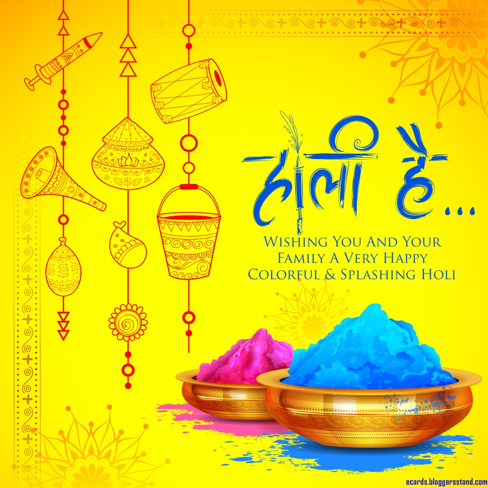 Happy Holi messages 2021