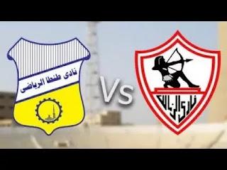 يلا شوت مباراة الزمالك وطنطا مباشر 22-09-2020 ماتش الزمالك ضد طنطا في الدوري المصري