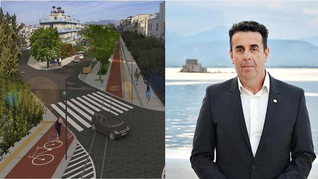 Ναύπλιο: Άδεια Δημοπράτησης για την ανάπλαση της οδού Αιγίου