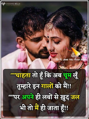 Best love images for whatsapp status
