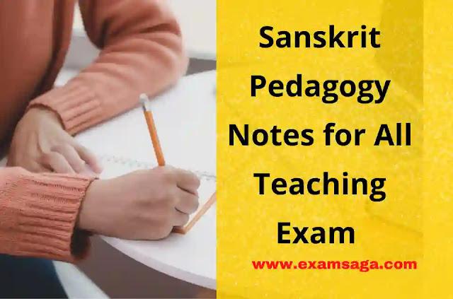sanskrit-pedagogy-notes-ctet-pdf