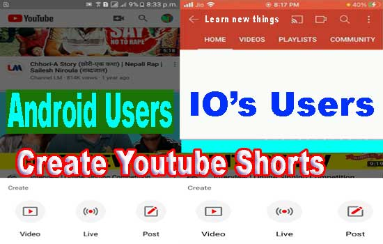 How to upload video on youtube shorts