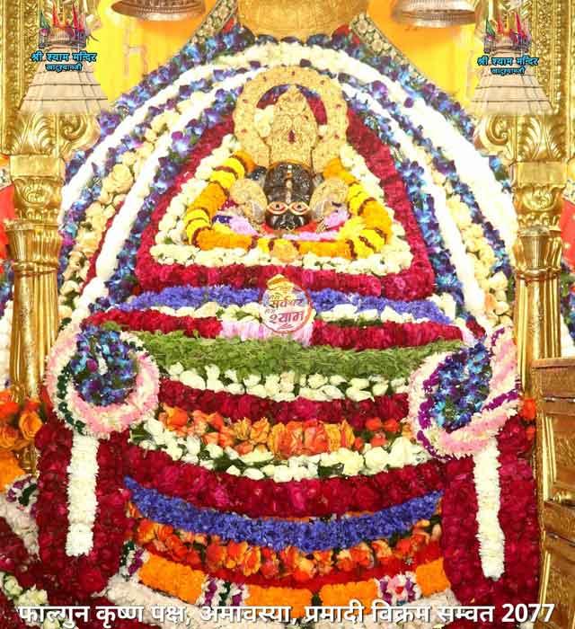 khatushyamji darshan 13 march 2021