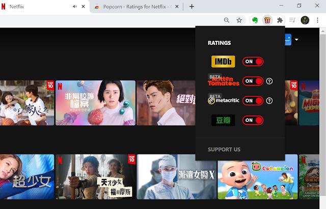 在 Netflix 上插入 IMDb,爛番茄評分,避免被吸睛劇照片名迷惑