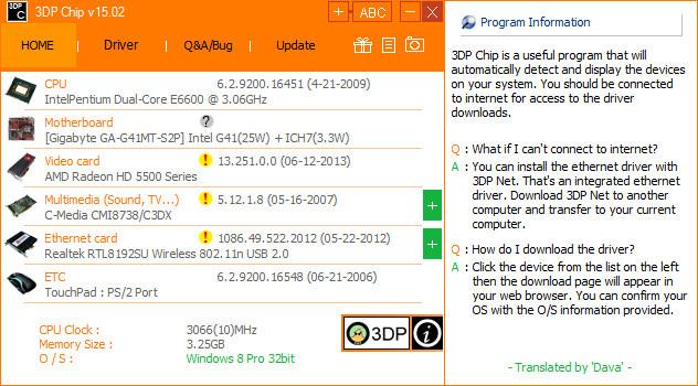 3DP Chip - Δωρεάν πρόγραμμα να βρεις τους σωστούς drivers