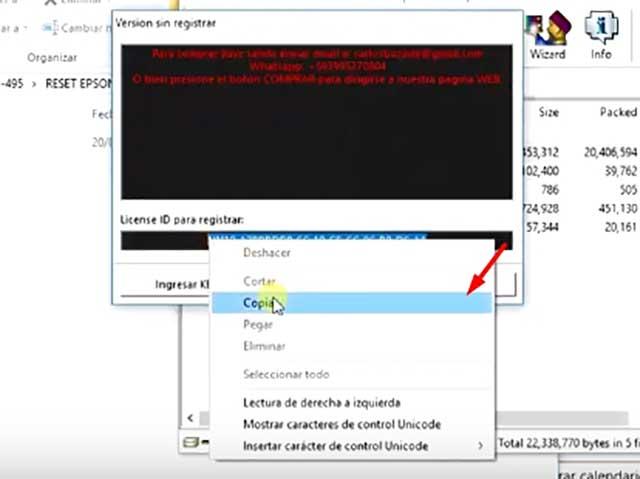 copiar el ID de licencia para registrar el producto