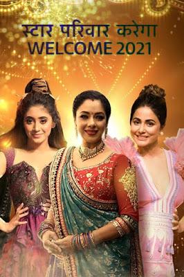 Star Parivaar Karega Welcome 2021 (2020) Full Show 720p WEBRip Download