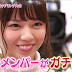 NOGIBINGO! 7 Episode 3 Subtitle Indonesia