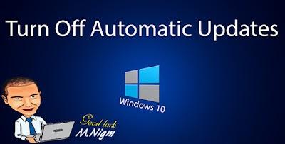 187- كيف يتم إيقاف تحديثات Windows 10 ..!!