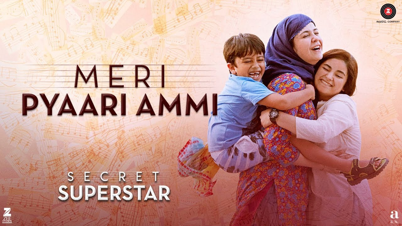 मेरी प्यारी अम्मी Meri pyari ammi lyrics in Hindi Secret superstar Meghna Mishra Bollywood Song
