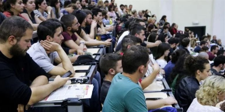Κορονοϊός: Πώς θα λειτουργήσουν τα Πανεπιστήμια εν μέσω πανδημίας